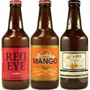 新潟麦酒 フルーツ発泡酒 3本飲み比べセット【ビール】|5chisousyouten