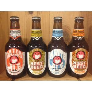 【木内酒造】常陸野ネストビール 4本飲み比べセット【クラフトビール】【地ビール】<br>ダイダイエール・ペールエール・ホワイトエール・バイツェン|5chisousyouten