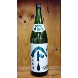 【秋田清酒】やまとしずく 純米酒 1800ml|5chisousyouten