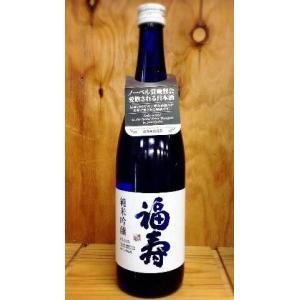 【神戸酒心館】福寿 純米吟醸 ブルーボトル 720ml|5chisousyouten