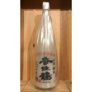【兵庫】香住鶴 山廃 にごり酒 1800ML|5chisousyouten
