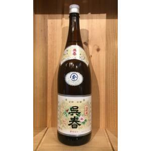 呉春 本丸 本醸造 1800ml|5chisousyouten