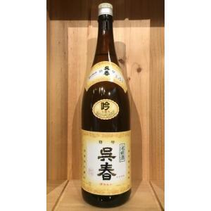 呉春 特吟 吟醸酒 1800ml|5chisousyouten