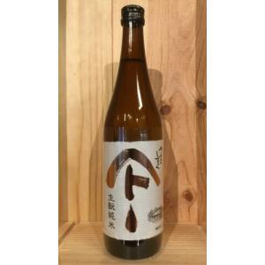 【秋田清酒】やまとしずく生もと純米 (きもと)720ml|5chisousyouten