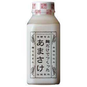【クール指定】八海山 麹だけでつくったあまさけ(甘酒) 410g|5chisousyouten