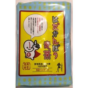 はだかんぼう麦茶 愛媛県産はだか麦100%使用 5chisousyouten