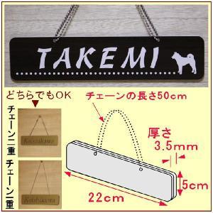 吊り下げ表札・四角(M)・ドット(点線)&犬 (メール便なら→)【送料無料】|5endama|02