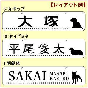 吊り下げ表札・四角(M)・ドット(点線)&犬 (メール便なら→)【送料無料】|5endama|03