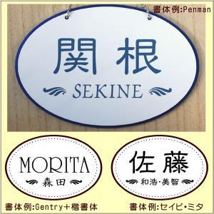 吊り下げ表札・だ円(M)・羽根 (メール便なら→)【送料無料】|5endama
