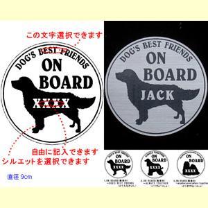 ドッグステッカー・丸・ON BOARD|5endama