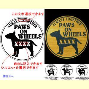 ドッグステッカー・丸・PAWS ON WHEELS|5endama