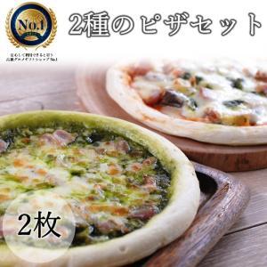 2種のピザセット|5mm