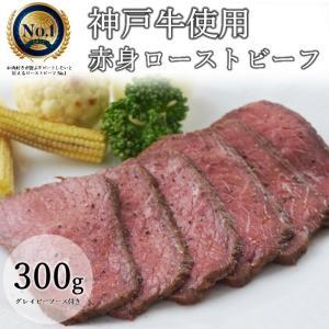 神戸牛モモローストビーフ|5mm