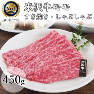 米沢牛すき焼き・しゃぶしゃぶ用|5mm