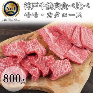 神戸牛焼肉用|5mm