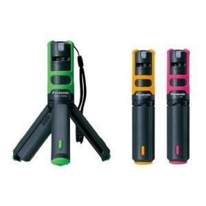 ≪ パナソニック レーザー墨出し器 BTL1000 標準付属品 ≫ ●プラスチックケース  ※詳しい...