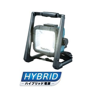 ML805 マキタ(makita) 14.4V/18V LEDスタンドライト<バッテリ・充電器別売>