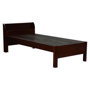 ベッド シングルベッド すのこベッド  棚 2口コンセント付 高さ調節 シンプル 北欧風 パイン材 ベッド(ダークブラウン) WB-7701S-DBR 5stella
