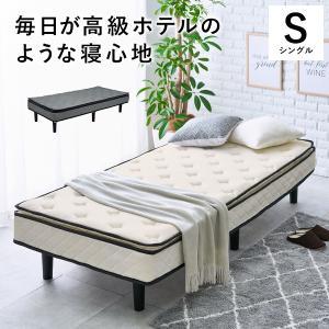 マットレス付きすのこベッド シングルベッド マットレスベッド ピロートップ 高級感 ベッド 通気性 ボンネルコイルマットレス KMB-3108WH (ホワイト) 5stella