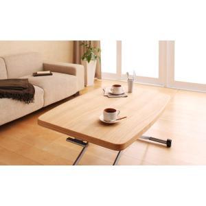 ガス圧式 リフティングテーブル 天然木 昇降テーブル 無段階高さ調節 センターテーブル キャスター付き 幅90|5stella