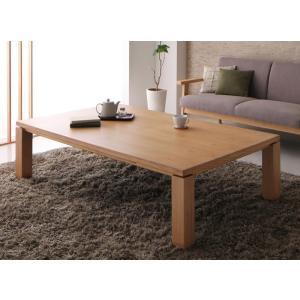 こたつテーブル こたつ 長方形 おしゃれ ローテーブル 木目 北欧 天然木 和モダン ワイドサイズ 大きい CALORE-WIDE 長方形(85×135cm)単品 5stella