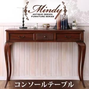 コンソールテーブル テーブル デスク 机 木製 完成品 花瓶 飾りテーブル アンティーク調 クラシック 天然木 本格 Mindy コンソールテーブル W105|5stella