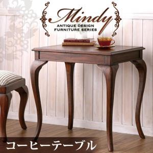 テーブル コーヒーテーブル W60 デスク 机 木製 完成品 花瓶 飾りテーブル アンティーク調 クラシック 天然木 本格 Mindy テーブル W60|5stella