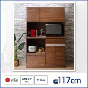 キッチンボード レンジ台 キッチンカウンター幅120 食器棚 炊飯器 おしゃれ 北欧 大型レンジ対応 木目調 白 ハイカウンター完成品 高さ93cm 5stella