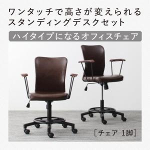パソコンチェア オフィスチェア 昇降チェア キャスター 椅子 チェア単品 1脚 リモートワーク 在宅|5stella