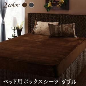 ボックスシーツ ダブル ベッド用 秋冬 冬用 暖かい ふんわり なめらか 肌ざわり 洗える 超濃密フランネル素材 Layure ベッド用ボックスシーツ ダブルサイズ|5stella