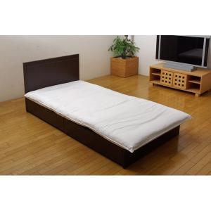 機能性 寝具 敷き布団カバー アイボリー シングル 105×215cm|5stella