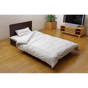 機能性寝具 掛け布団カバー アイボリー シングル 150×210cm|5stella