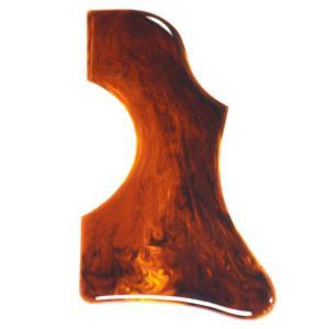 【オーロラ】DIY用 Gibson J-45 Vintage 1960年代 ギブソン ヴィンテージ 純正品を極限まで復元した ラージ ピックガード 粘着剤無し|5th