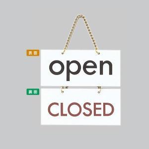 オープン・クローズ札 4  営業中・準備中看板  ドアプレート  openclose  開店案内  営業中案内|6111185