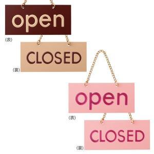 オープン・クローズ札 2  営業中・準備中看板  ドアプレート  openclose  開店案内  営業中案内|6111185