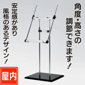 ベース付き傾斜型パネル用スタンド(M)  パネルスタンド  パネル置き  額置き  ディスプレイ  送料無料 6111185