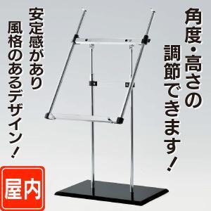ベース付き傾斜型パネル用スタンド(L)  パネルスタンド  パネル置き  額置き  ディスプレイ  送料無料 6111185