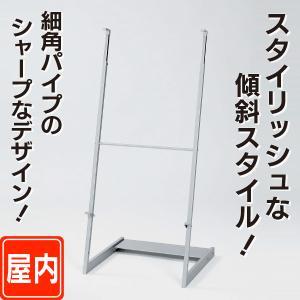 傾斜型パネル用スタンド  パネルスタンド  パネル置き  額置き  ディスプレイ 6111185