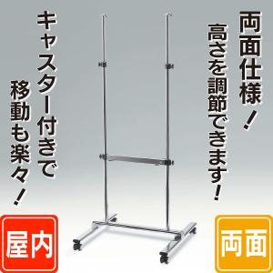 垂直両面パネル用スタンド  パネルスタンド  パネル置き  額置き  ディスプレイ  送料無料 6111185