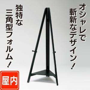 三角型木製イーゼル  パネルスタンド  パネル置き  額置き  ディスプレイ|6111185