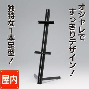 1本脚イーゼル  木製イーゼル  パネルスタンド  パネル置き  額置き  ディスプレイ 6111185