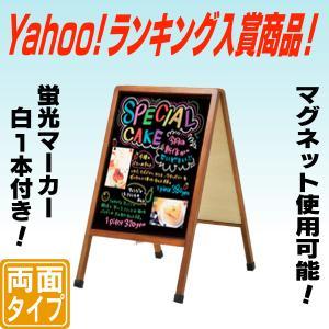 マーカースタンド看板(M)  ブラックボード  立て看板  店舗用看板  両面看板  A型看板  置き看板  Yahoo!ランキング入賞商品|6111185