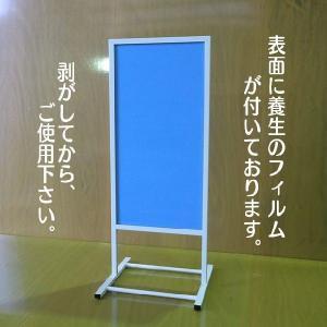 垂直型スタンド看板(S)  立て看板  店舗用看板  両面看板  置き看板|6111185|03