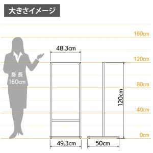 垂直型スタンド看板(S)  立て看板  店舗用看板  両面看板  置き看板|6111185|05