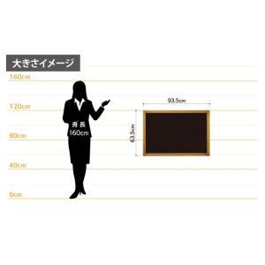 高級マーカーボード(L)/60cm×90cm  ブラックボード  パネル  額縁  掲示板  案内板|6111185|05