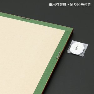 高級コルクボード(XL)/90cm×120cm  パネル  額縁  掲示板  案内板|6111185|02