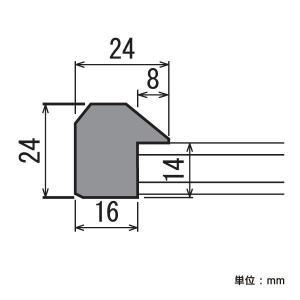 高級コルクボード(XL)/90cm×120cm  パネル  額縁  掲示板  案内板|6111185|03