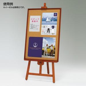 高級コルクボード(XL)/90cm×120cm  パネル  額縁  掲示板  案内板|6111185|04