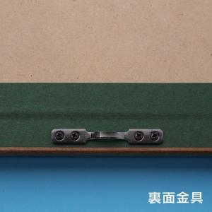 高級コルクボード(XL)/90cm×120cm  パネル  額縁  掲示板  案内板|6111185|06