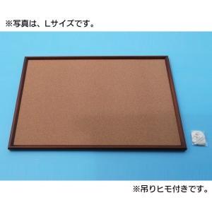 高級コルクボード(XL)/90cm×120cm  パネル  額縁  掲示板  案内板|6111185|07